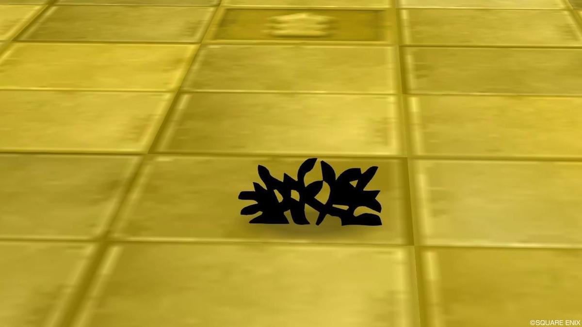 f:id:puuchu:20200126085444j:plain
