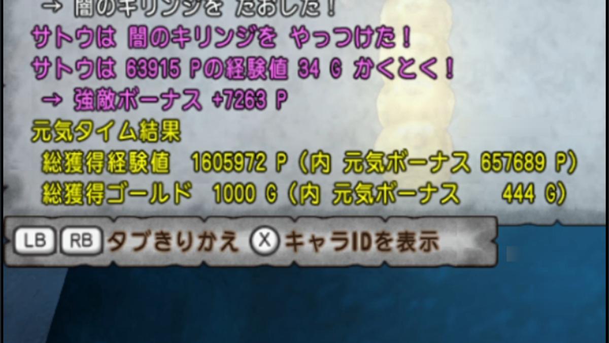 f:id:puuchu:20200128004308p:plain