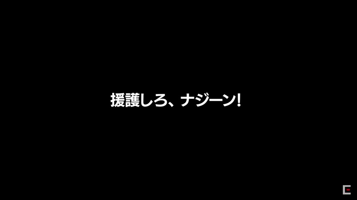f:id:puuchu:20200128205332p:plain