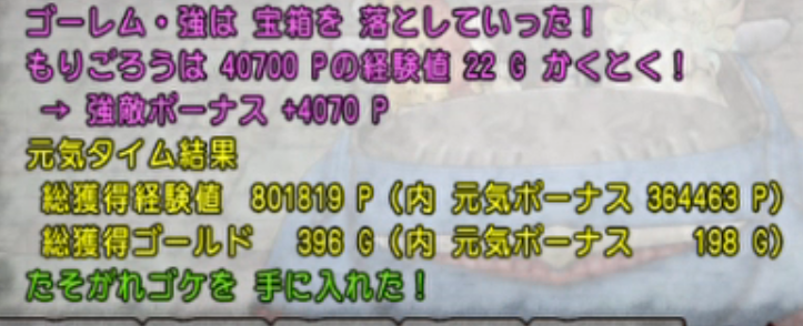 f:id:puuchu:20200131173713p:plain