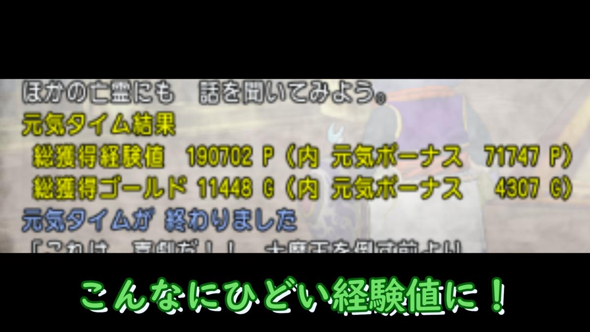 f:id:puuchu:20200923001224p:plain