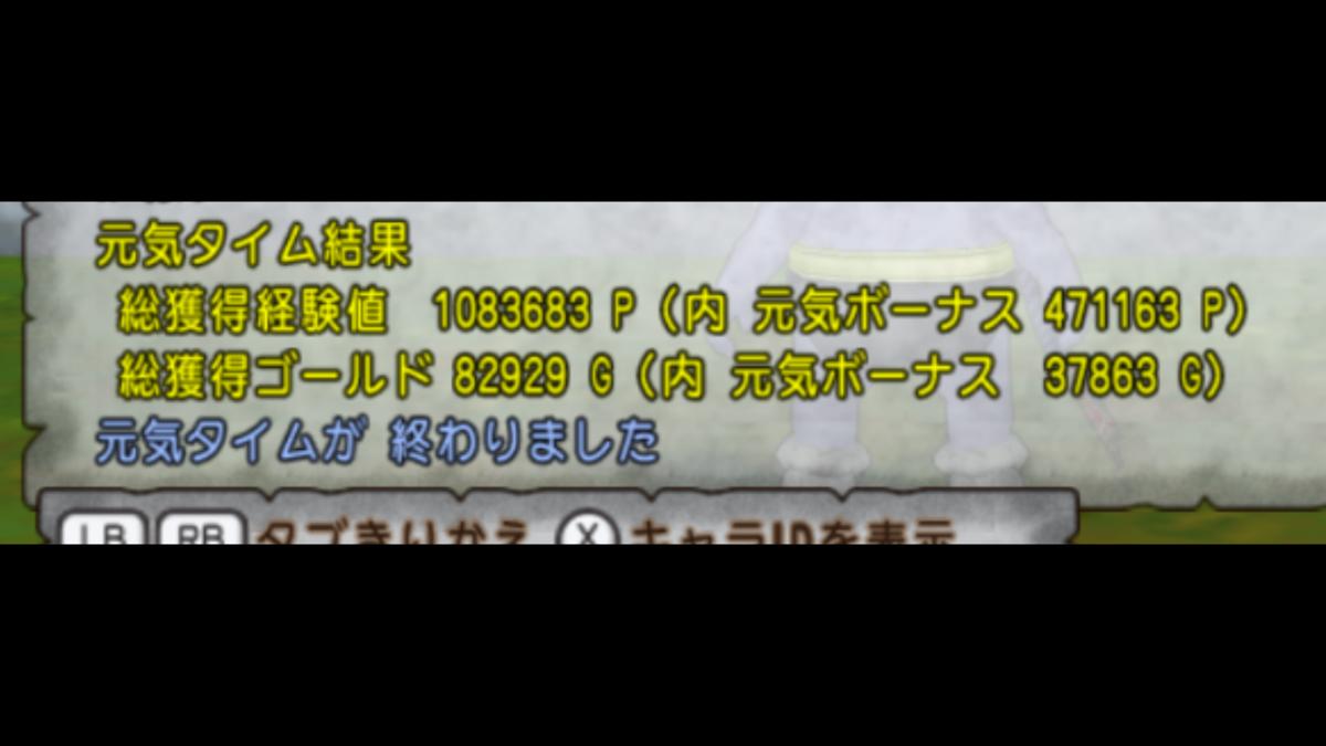f:id:puuchu:20201005091522p:plain