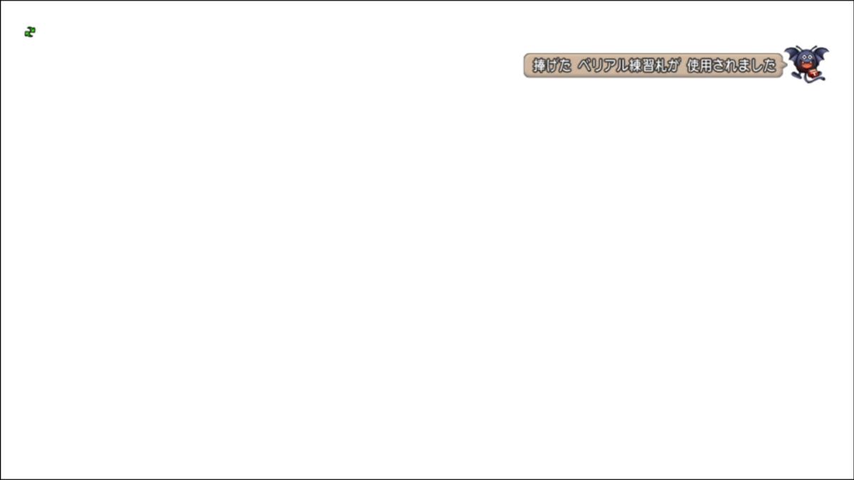 f:id:puuchu:20210419163455p:plain