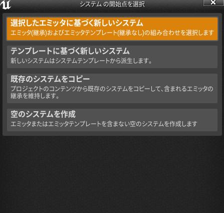 f:id:puuhikoriiyuun:20210117041225p:plain