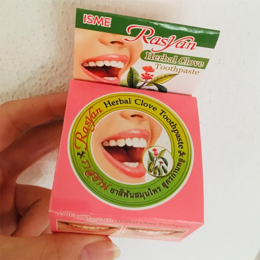 タイハーブ ホワイトニングペースト 練り歯磨き粉