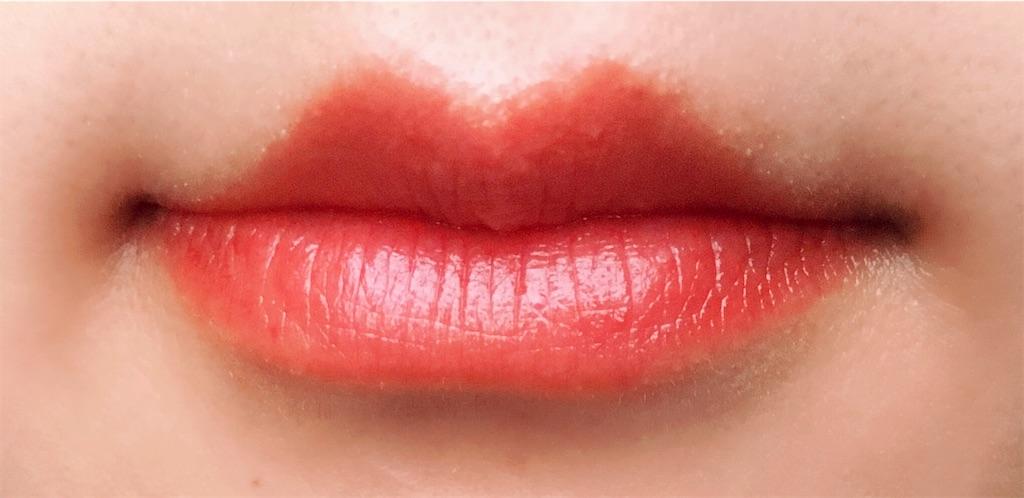 はしかた化粧品 唇うるおいクリーム