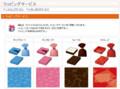 セブンネットショッピングのラッピングサービスのイメージ