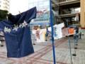 [okinawa]かりゆしのぼり@かりゆしフェスタ2012(国際通りてんぶす那覇前広場