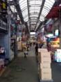 [okinawa]平和通り商店街 アーケード