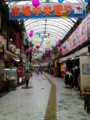 [okinawa]市場中央通り商店街 アーケード