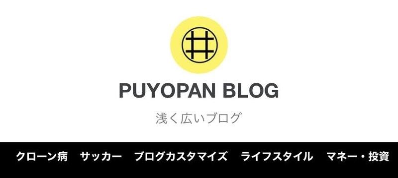f:id:puyo_pan:20201204202107j:plain