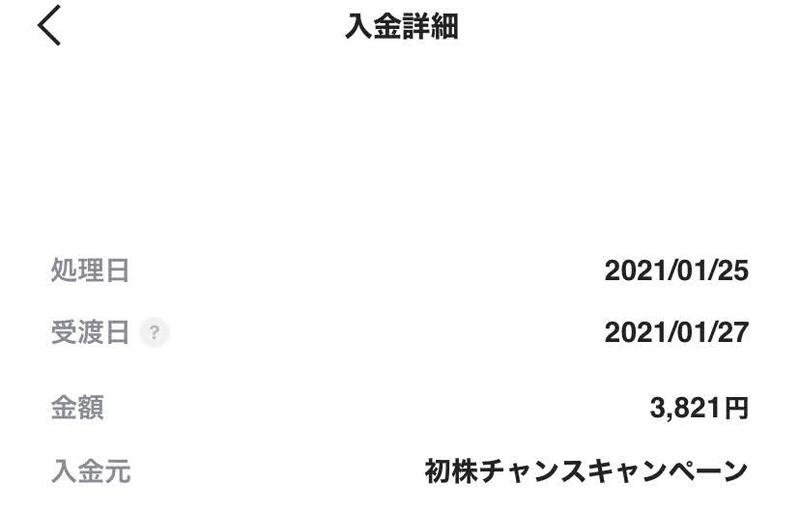 f:id:puyo_pan:20210126124700j:plain