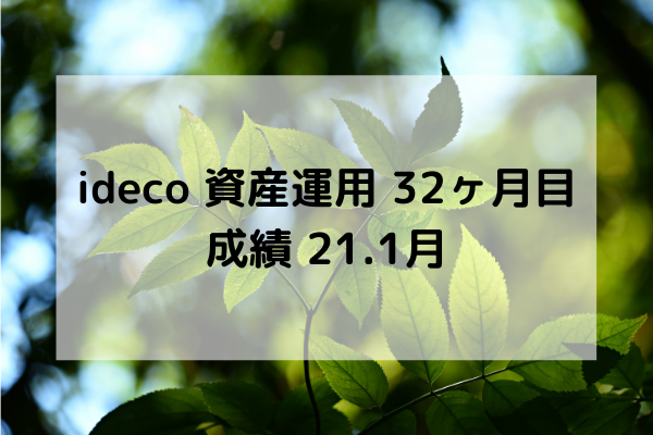 f:id:puyo_pan:20210131084107p:plain