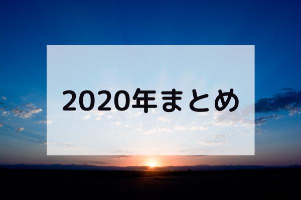 f:id:puyo_pan:20210201202548p:plain