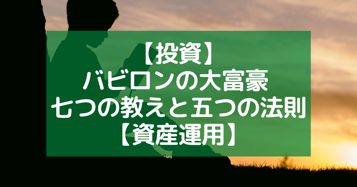 f:id:puyo_pan:20210227222218p:plain