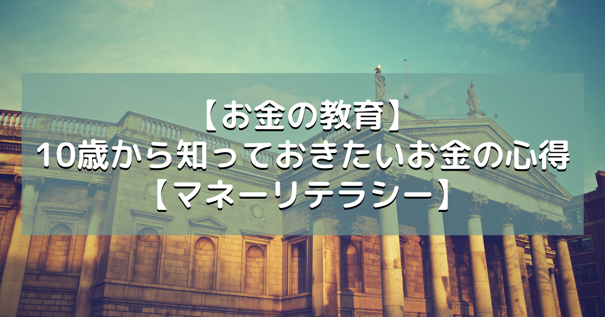 f:id:puyo_pan:20210510210108p:plain