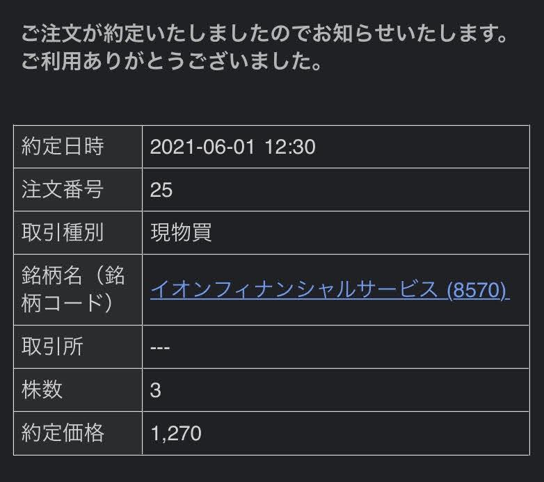 f:id:puyo_pan:20210605212154j:plain