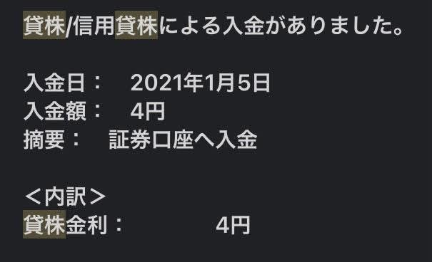 f:id:puyo_pan:20210606200734j:plain