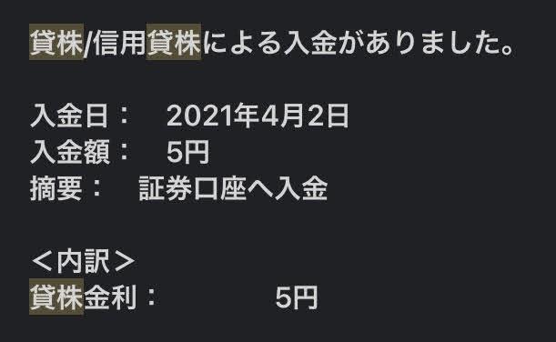 f:id:puyo_pan:20210606200811j:plain