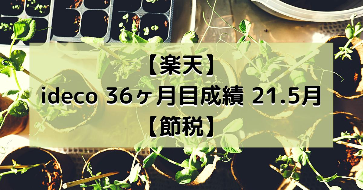f:id:puyo_pan:20210610223820p:plain