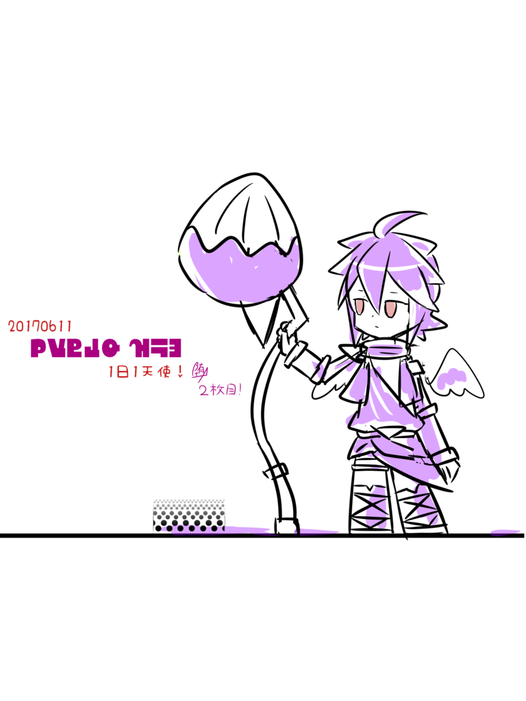 f:id:puyopuyox:20170618001430p:plain