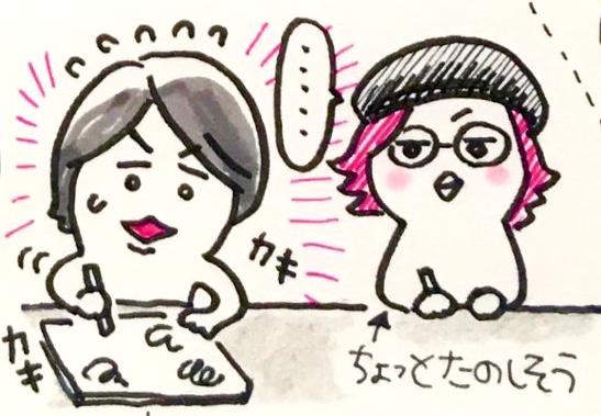 渋谷で女優を見たよの画像