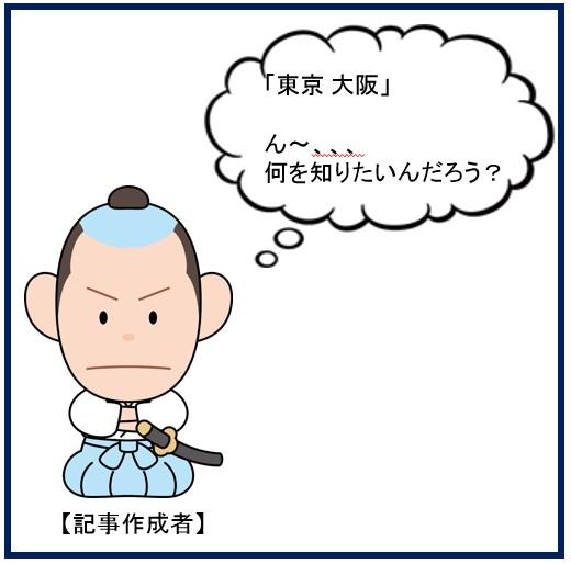 f:id:pvmania:20170605025230j:plain