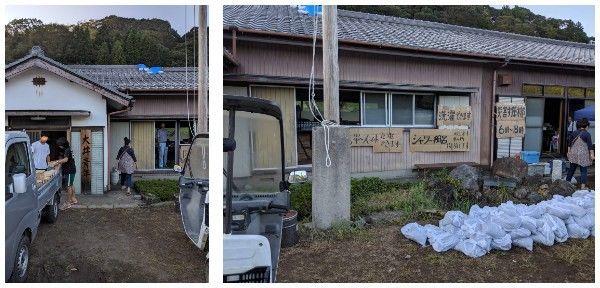 f:id:pvshizuoka:20190923002052j:plain