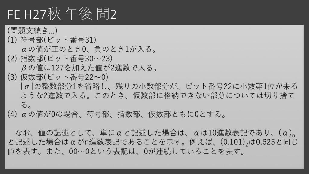 f:id:pwd-tennis:20170312203659j:plain