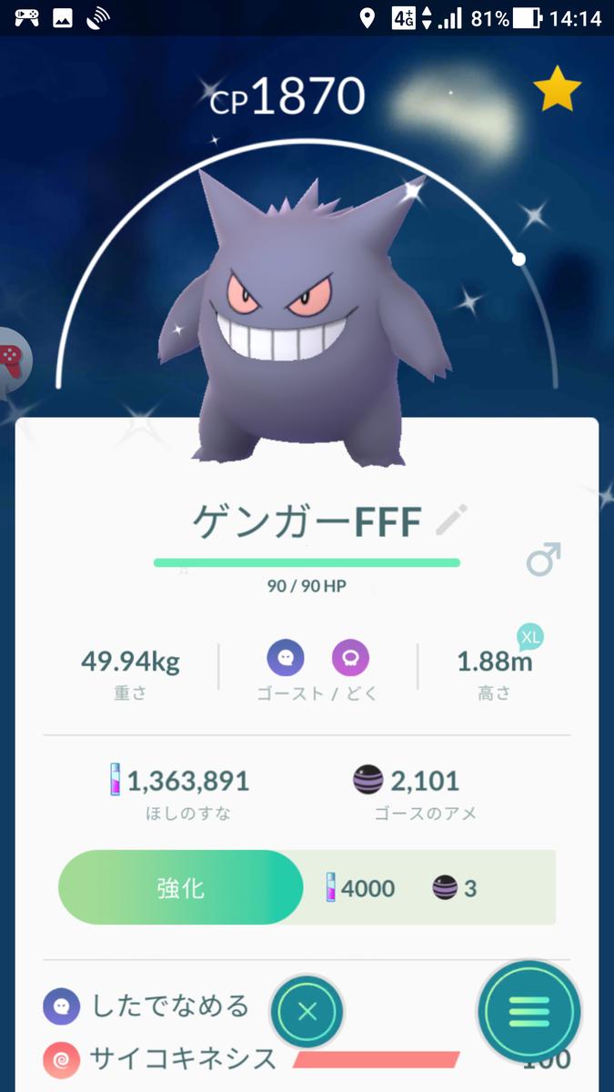 20181103170020