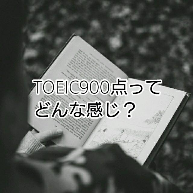 f:id:pxeno:20190301153711j:image