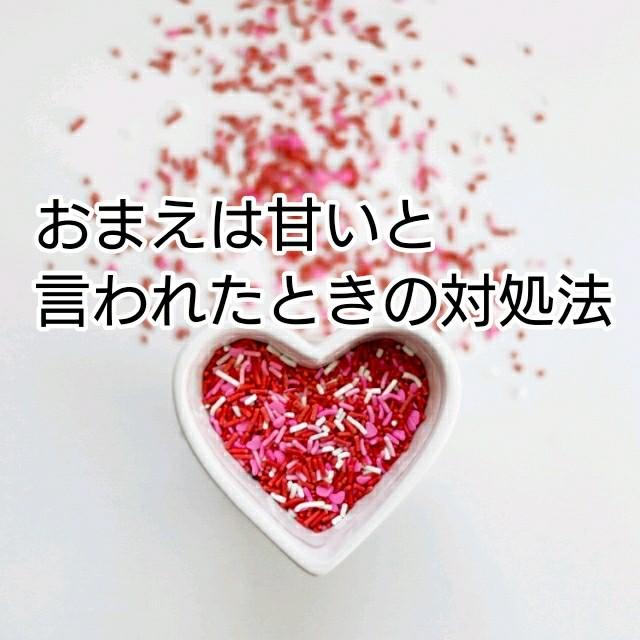 f:id:pxeno:20190317175809j:image