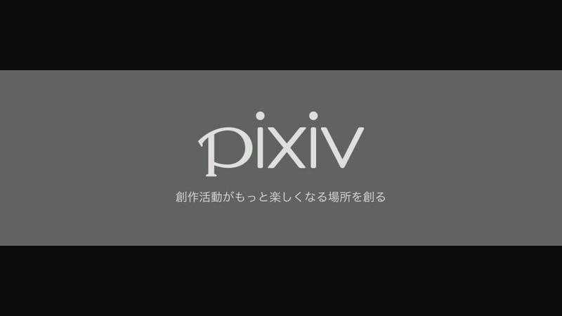 f:id:pxv:20191113163205j:plain