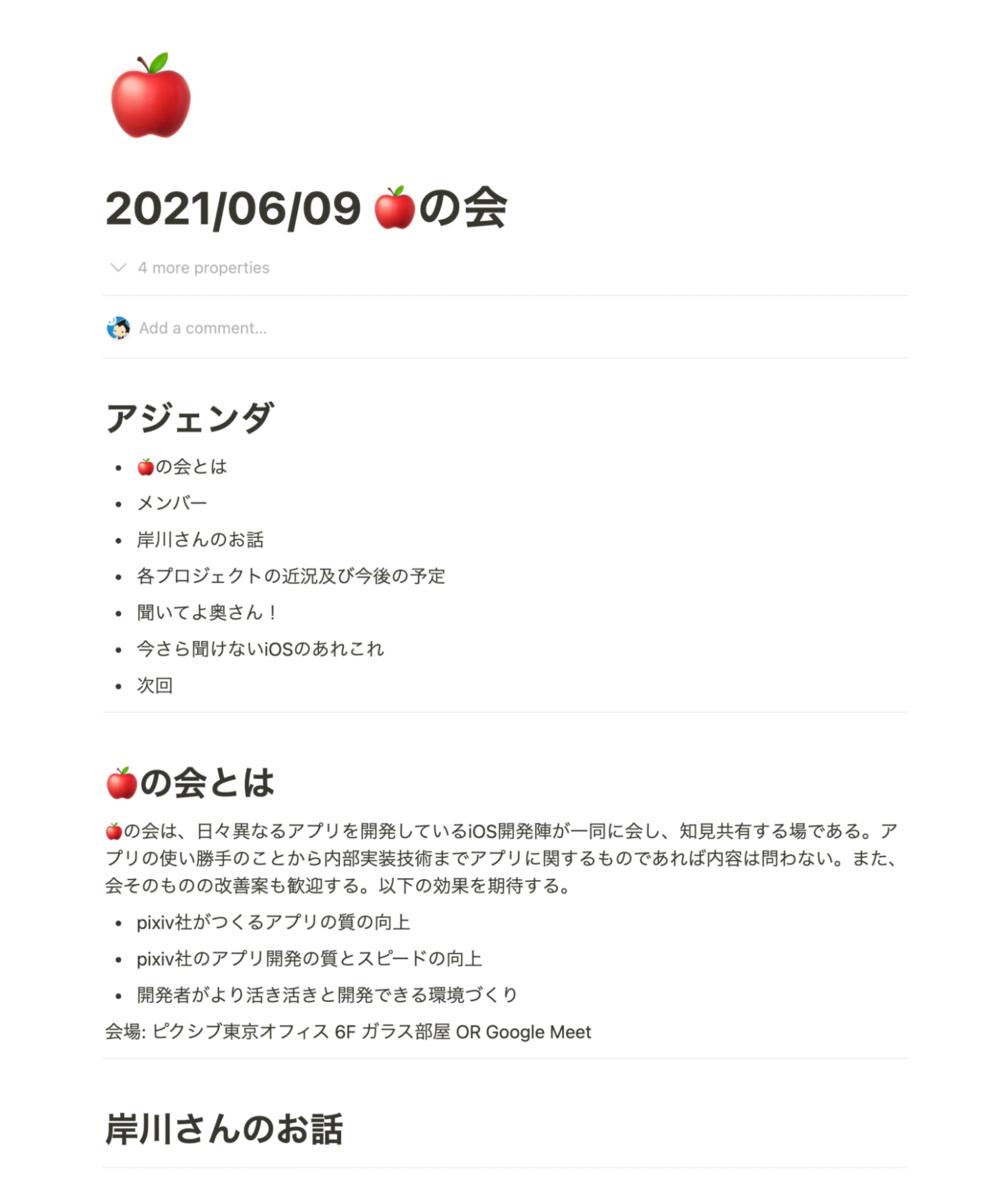 f:id:pxvpxv:20210909170908p:plain