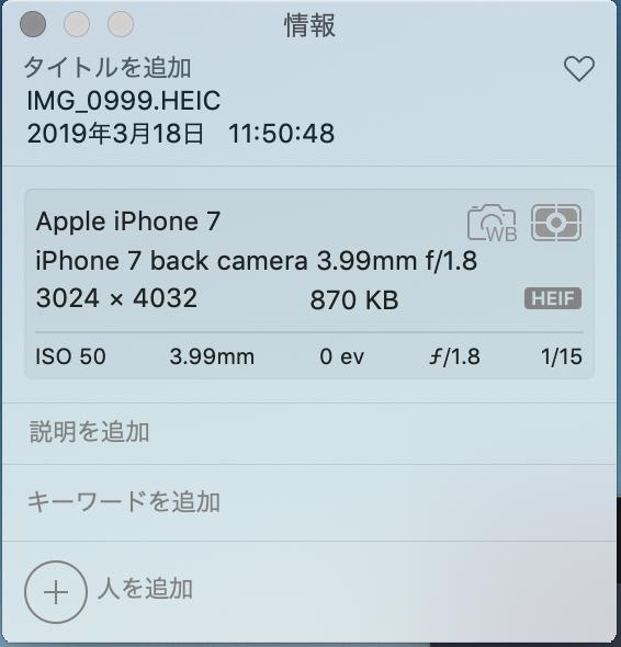 f:id:pyo_hei:20190404070408p:plain
