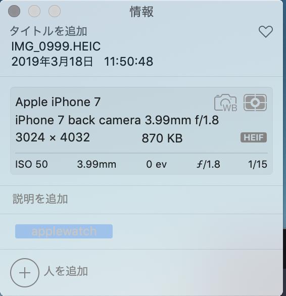 f:id:pyo_hei:20190404070423p:plain