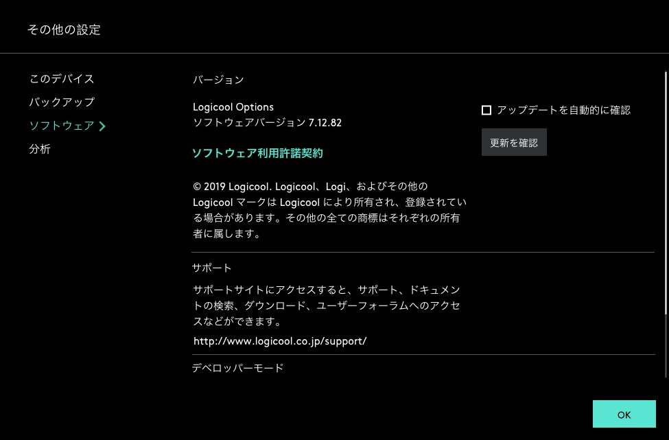 f:id:pyo_hei:20190606082254p:plain