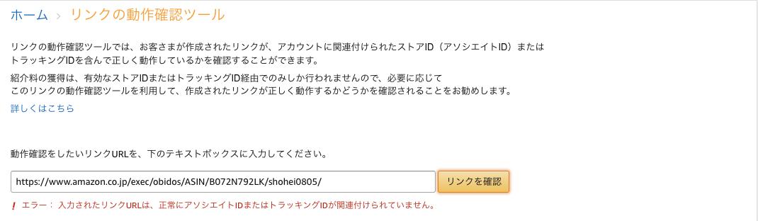 f:id:pyo_hei:20190611084920p:plain