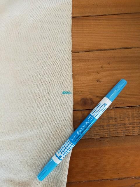 洋裁のポケットの縫い方