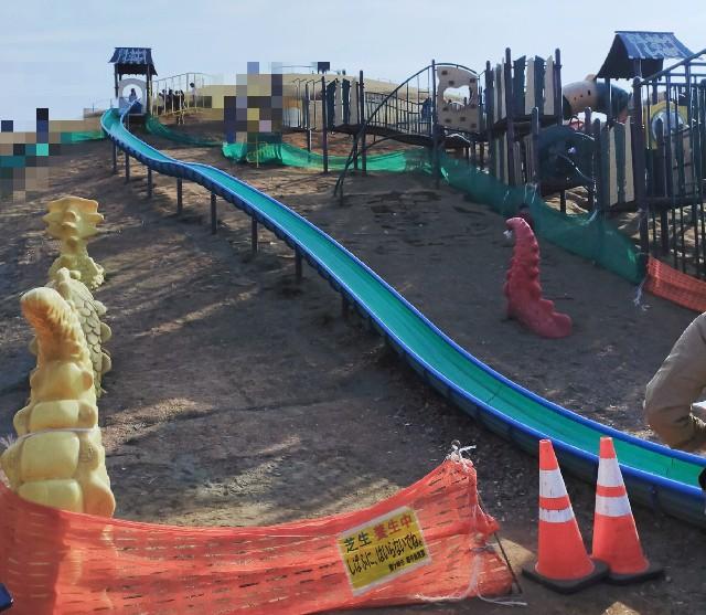 子供の遊び場の公園の滑り台のまいりゅうのしっぽ