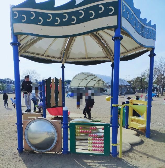 幼児の遊具の茨城県の公園の龍ガ丘公園