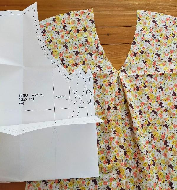 洋裁のタックの縫い方