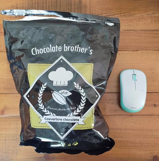 リピートの訳ありの割れチョコの美味しいチョコの実際に食べたレビュー