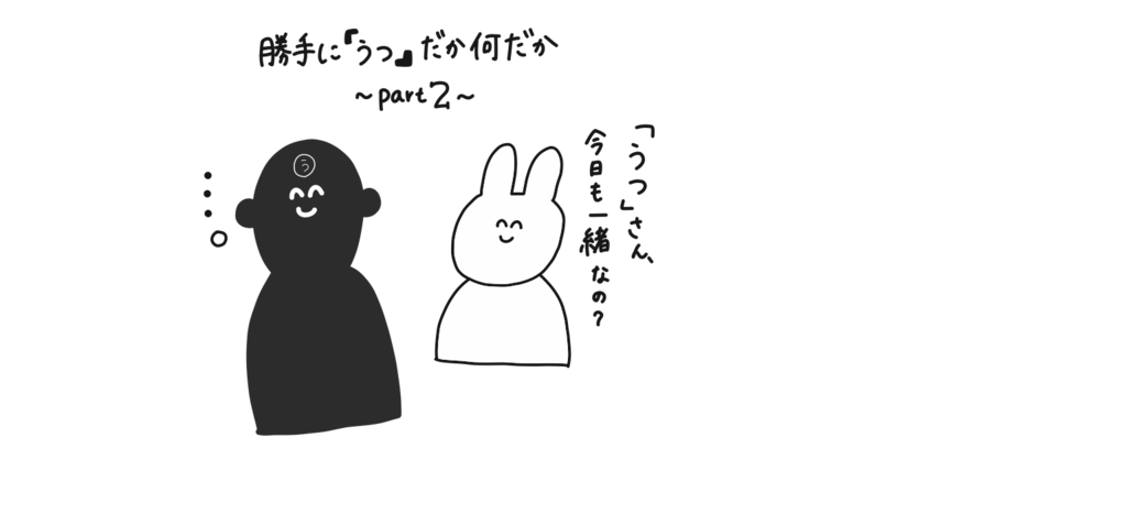 f:id:pyompyoko_usatarou:20181005234355p:plain