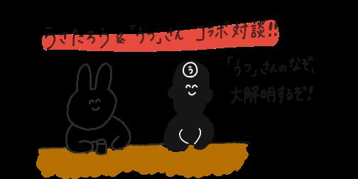 f:id:pyompyoko_usatarou:20181015212049p:plain