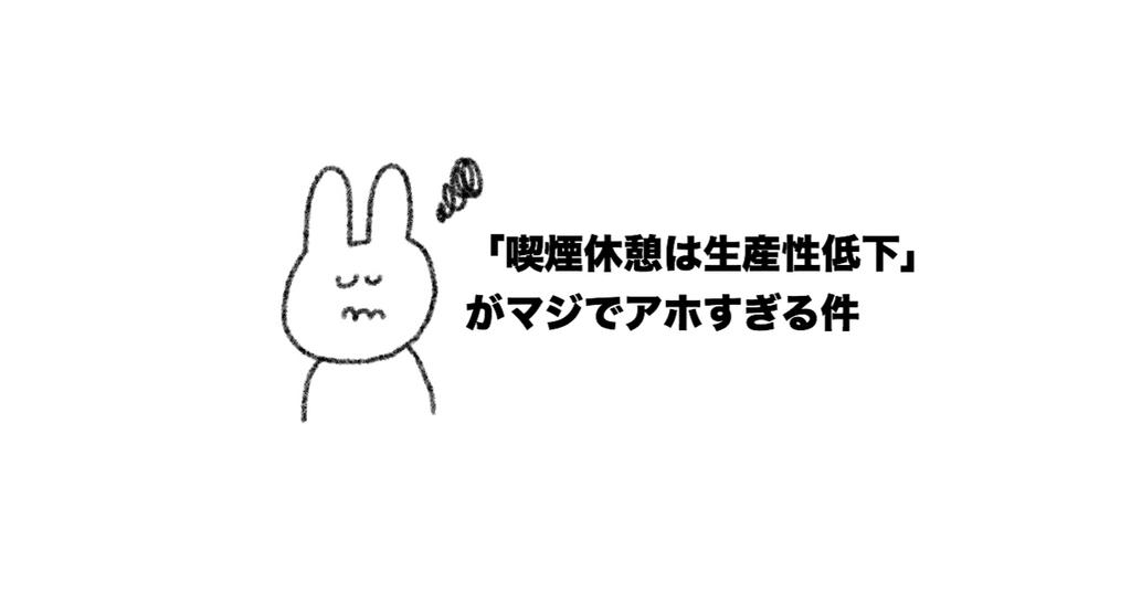 f:id:pyompyoko_usatarou:20181111153349j:plain