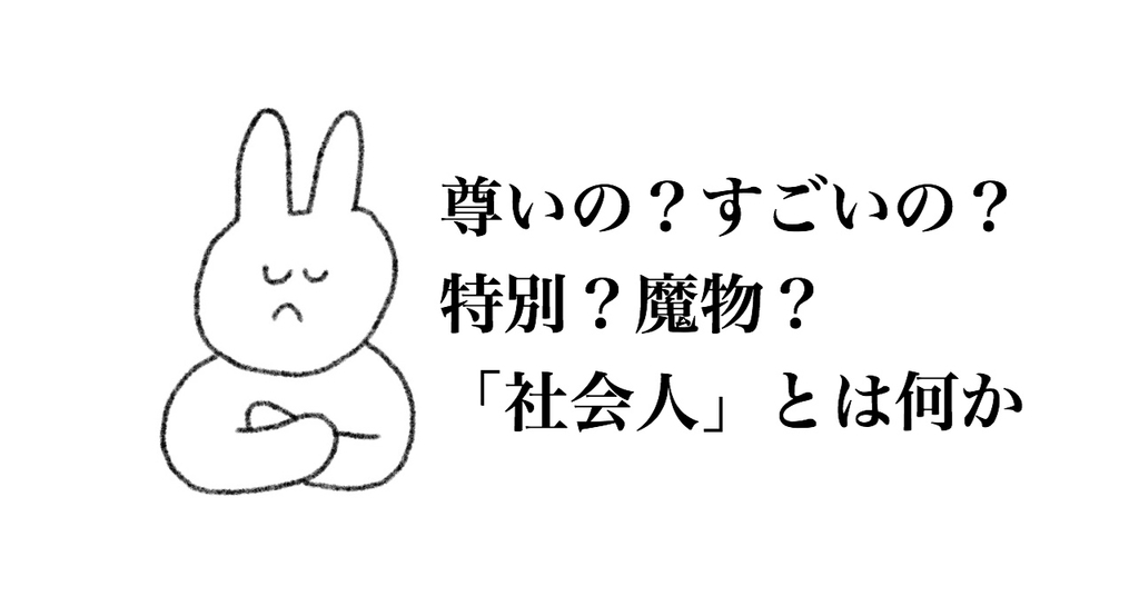 f:id:pyompyoko_usatarou:20181113220030j:plain