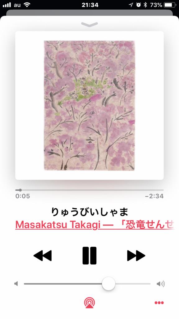 f:id:pyonkichiii:20180806215608p:plain