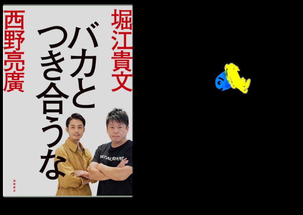 f:id:pyonkichiii:20181211184447p:image