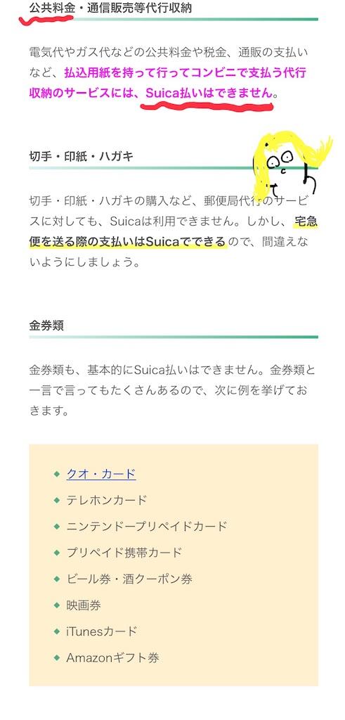 f:id:pyonkichiii:20181213193606j:image
